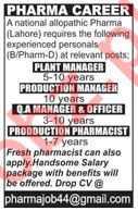 National Allopathic Pharma Group Jobs 2019 in Lahore