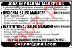 Regional Sales Manager & Institutional Sales Manager Jobs