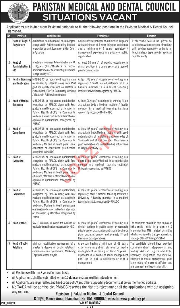 Pakistan Medical & Dental Council Jobs in Islamabad 2019 Job