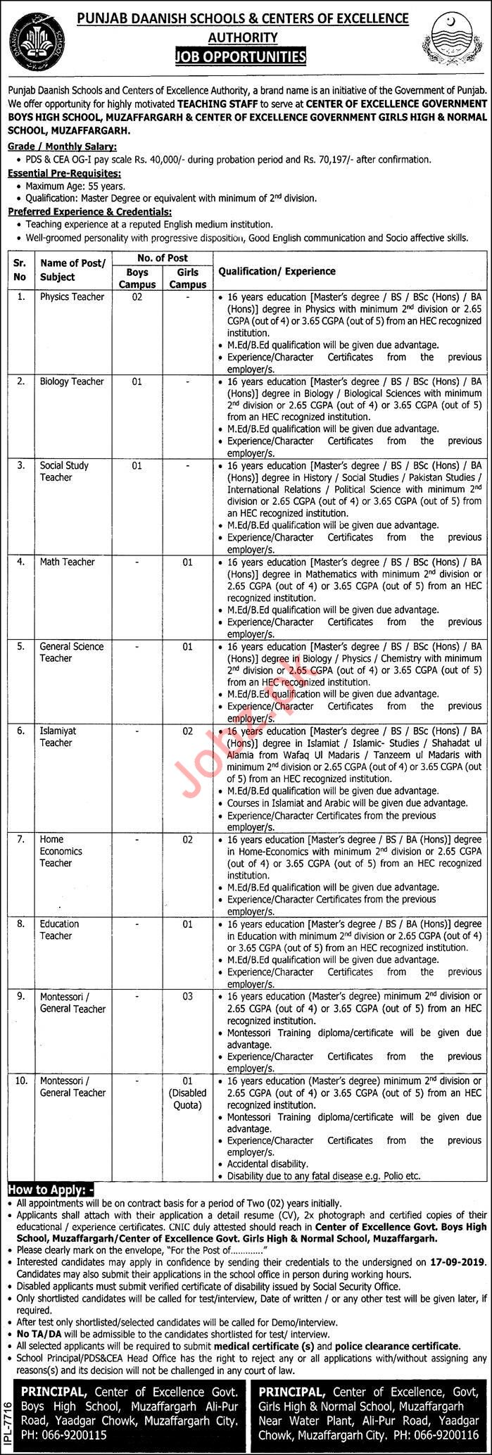 Punjab Daanish Schools Faculty Jobs in Muzaffargarh