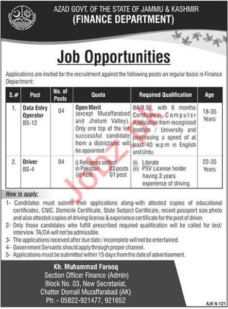 Data Entry Operator & Driver Jobs in Finance Department AJK