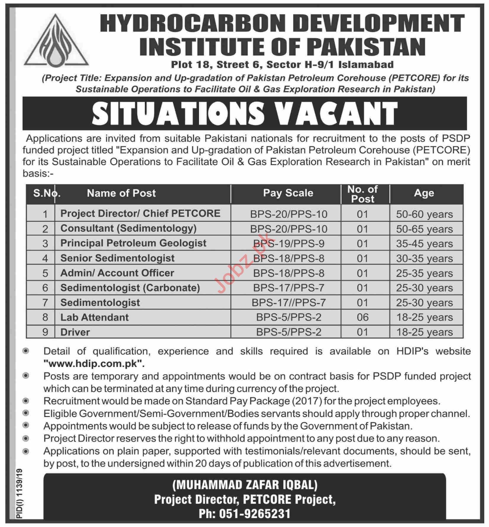 Hydrocarbon Development Institute of Pakistan HDIP Jobs 2019
