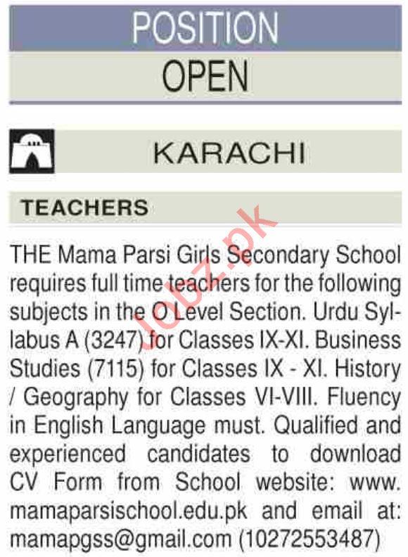 Mama Parsi Girls Secondary School Karachi Jobs 2019 Job