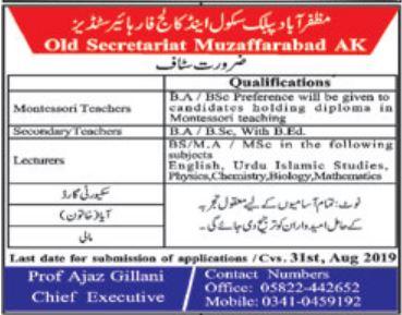Muzaffarabad Public School & College AJK Jobs 2019