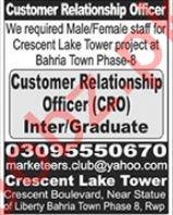 Customer Relationship Officer CRO Job in Rawalpindi