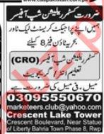 Customer Relationship Officer CRO Job For Rawalpindi