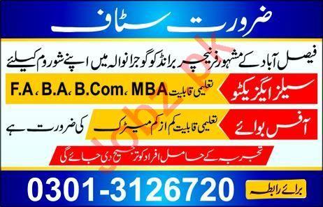Sales Executive & Office Boy Jobs in Faisalabad | JOBS IN