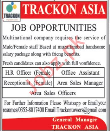Trackon Asia Multinational Company Jobs In Muzaffarabad AJK