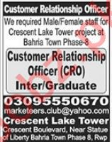 Customer Relationship Officer CRO Job In Rawalpindi