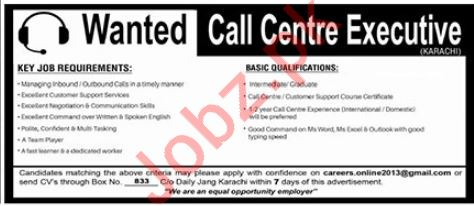 Call Centre Executive Job 2019 in Karachi
