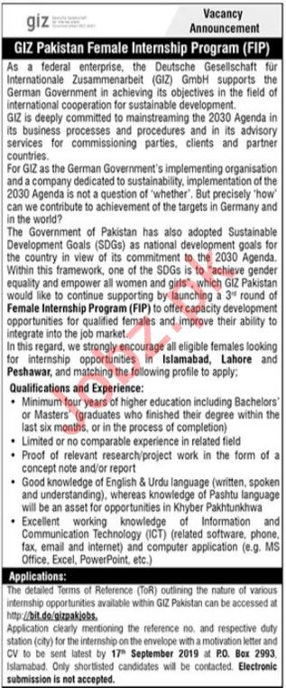 GIZ Pakistan NGO Internship Program 2019 Job Advertisement