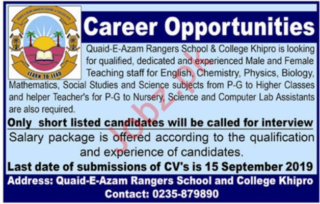 Quaid E Azam Rangers School & College Jobs In Khipro