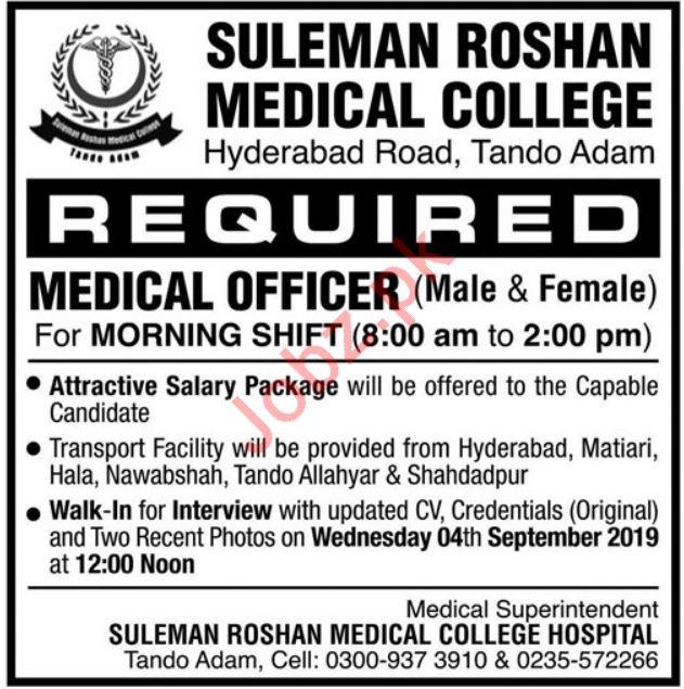 Suleman Roshan Medical College Job For Medical Officer 2019