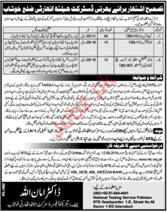 District Health Authority Jobs in Khushab via NTS