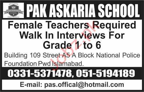 Pak Askaria School Islamabad Jobs