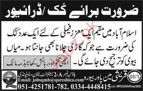 Qureshi Manpower Bureau Jobs