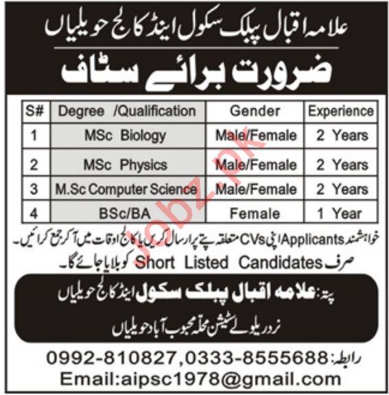 Allama Iqbal Public School & College Teaching Jobs 2019