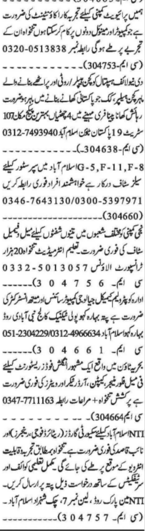 Daily Jang Newspaper Classified Ads In Islamabad