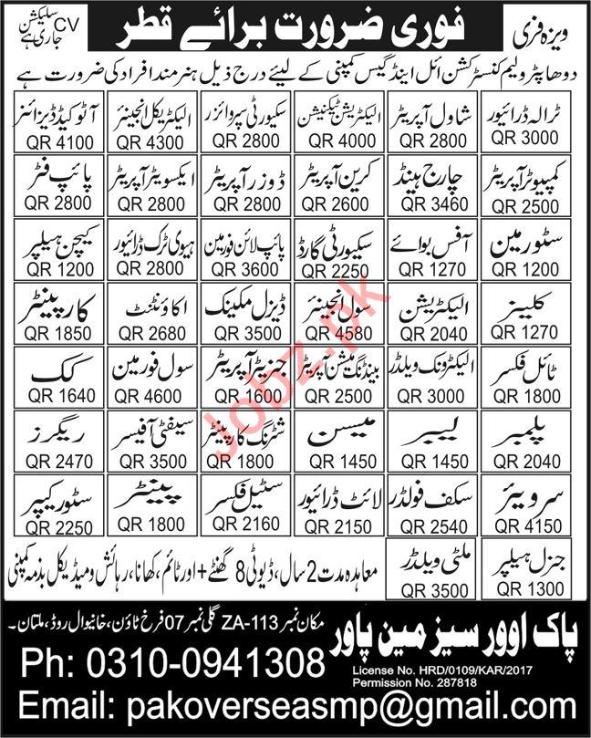 Doha Petroleum Construction Oil & Gas Company Jobs 2019 Job