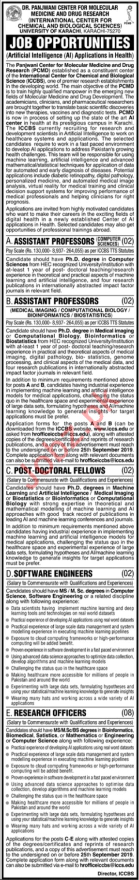 University of Karachi Faculty & Non Faculty Jobs 2019
