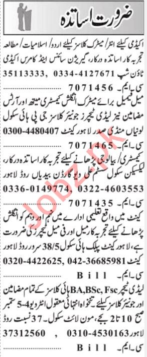 Daily Jang Newspaper Teaching Classified Ads 2019 In Lahore