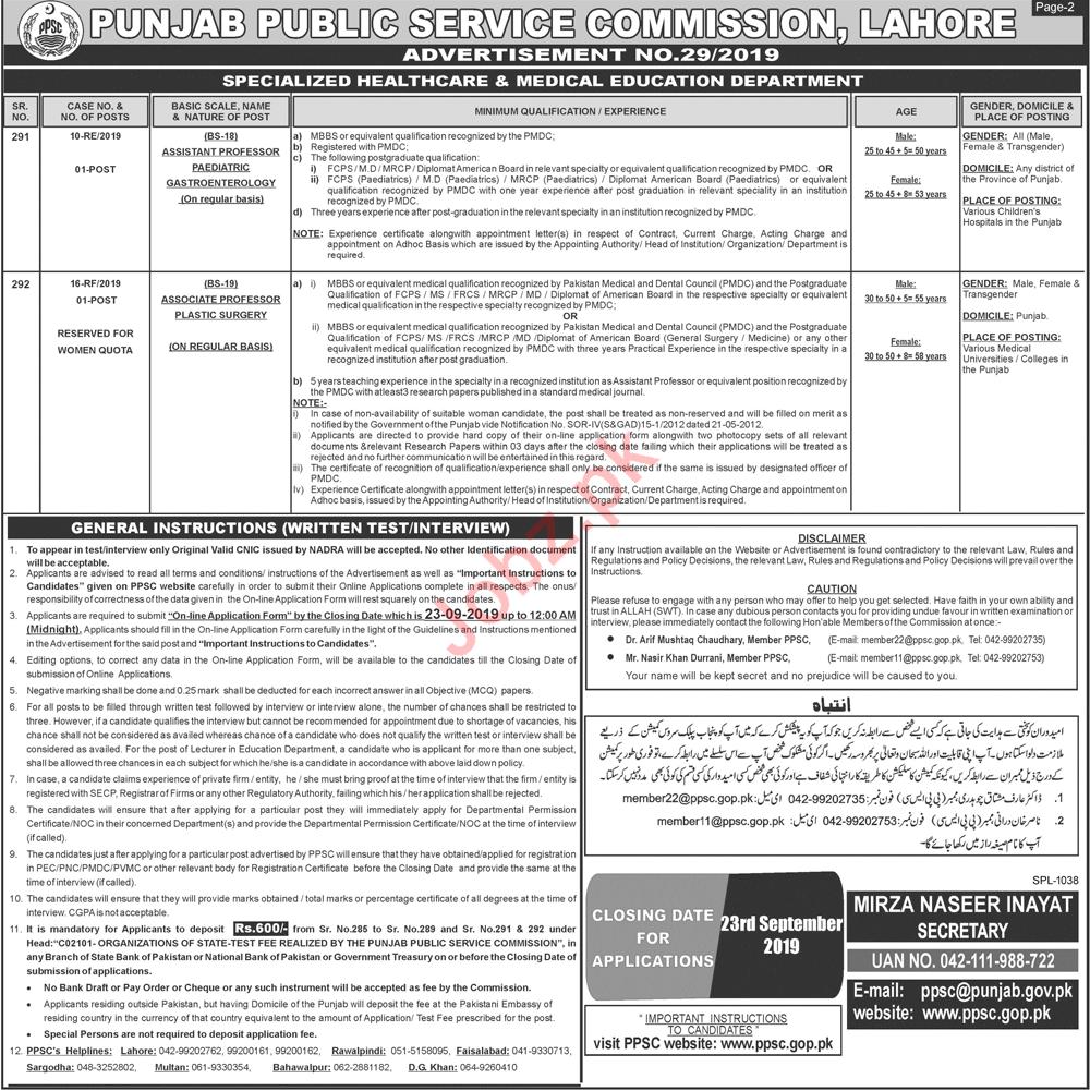 Punjab Public Service Commission Jobs 2019