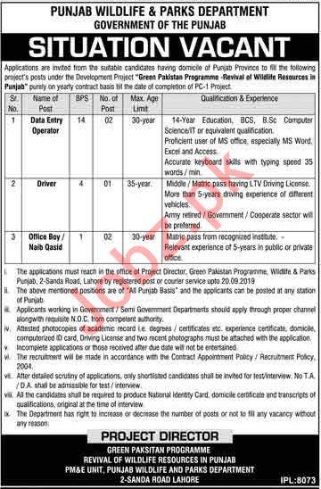 Punjab Wildlife & Parks Department Jobs For Lahore 2019 Job