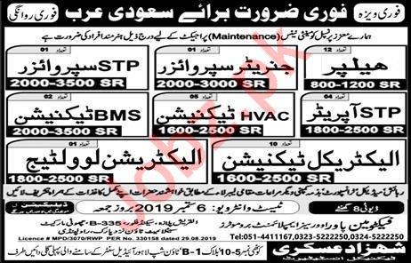 Helper Generator Supervisor Technician Jobs in Saudi Arabia