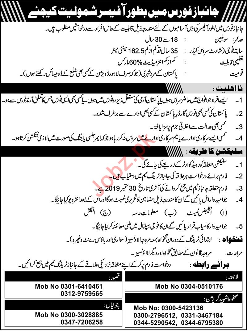 Join Pakistan Army Janbaz Force As Commissioned Officer
