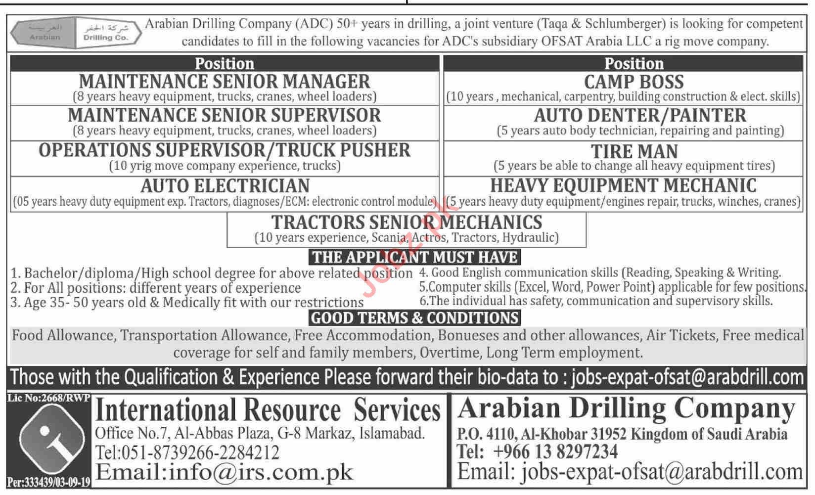 Arabian Drilling Company Al Khobar Saudi Arabia Jobs 2019