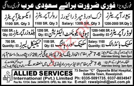 Allied Services International Pvt Ltd Jobs in Saudi Arabia