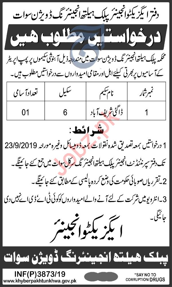 Public Health Engineering Division Swat Jobs 2019
