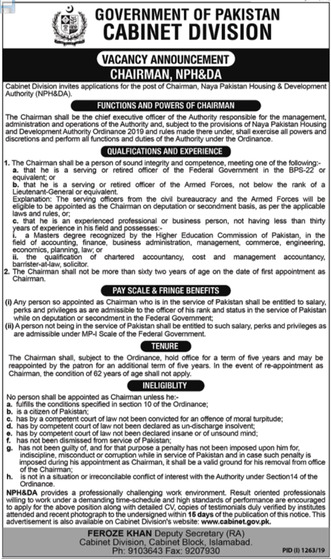 Naya Pakistan Housing & Development Authority Islamabad Job