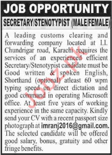 Secretary & Steno Typist Jobs 2019 in Karachi 2019 Job