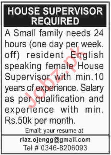 House Supervisor Job 2019 in Karachi