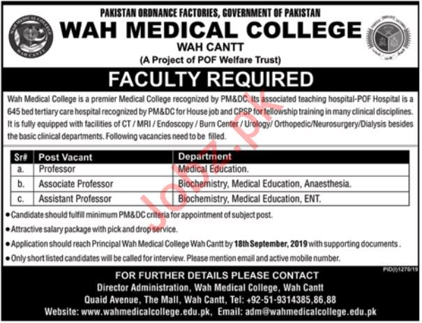 POF Wah Medical College Faculty Jobs 2019 in Wah Cantt