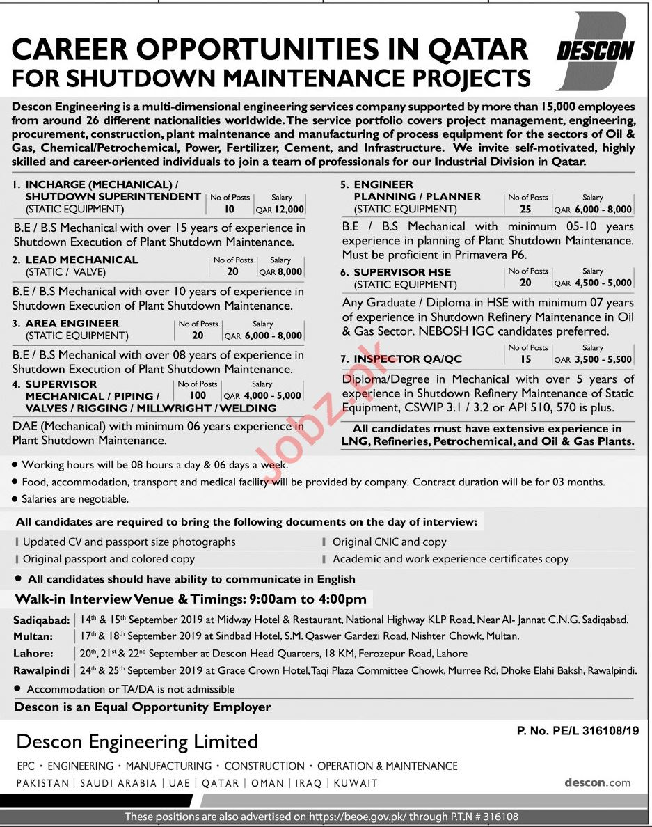 Descon Engineering Limited Jobs 2019 in Qatar