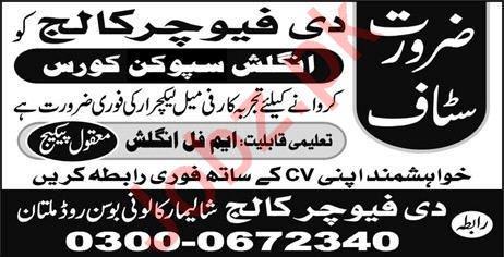 The Future College Lecturer Job in Multan
