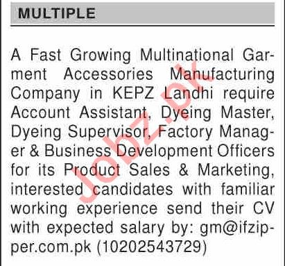 Dawn Sunday Classified Ads 8th Sep 2019 for Multiple Staff