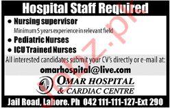 Omar Hospital & Cardiac Center Jobs in Lahore