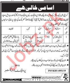 Quality Assurance Officers Jobs 2019 in Karachi 2019 Job