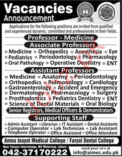 Amna Inayat Medical College Lahore Jobs