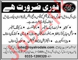 Royal Rodale Sports & Recreational Complex Jobs in Karachi