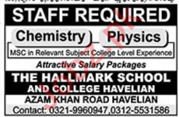 The Hallmark School & College Havelian Jobs for Lecturers