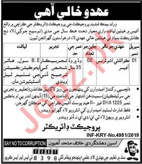 Quality Assurance Officer Jobs 2019 in Karachi