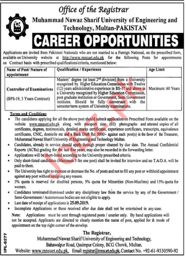 MNS UET University Jobs 2019 for Controller of Examination