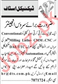 Service Engineer Jobs 2019 in Lahore