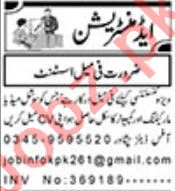 Female Assistant & Computer Operator Jobs 2019