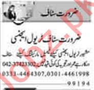 Female Marketing Staff Jobs 2019 in Lahore