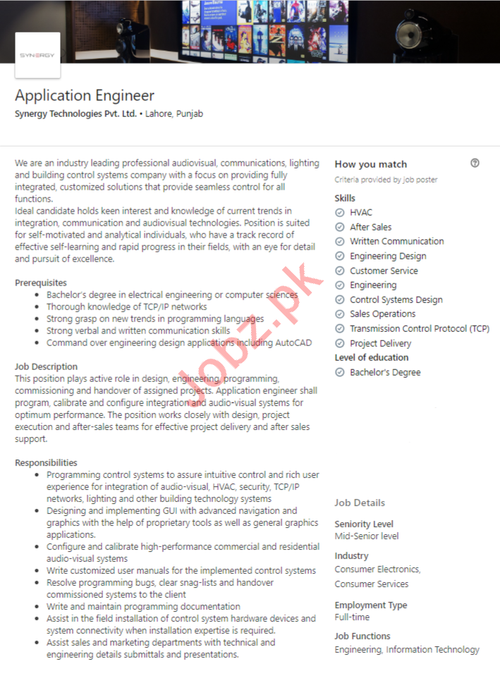 Application Engineer Job 2019 in Lahore